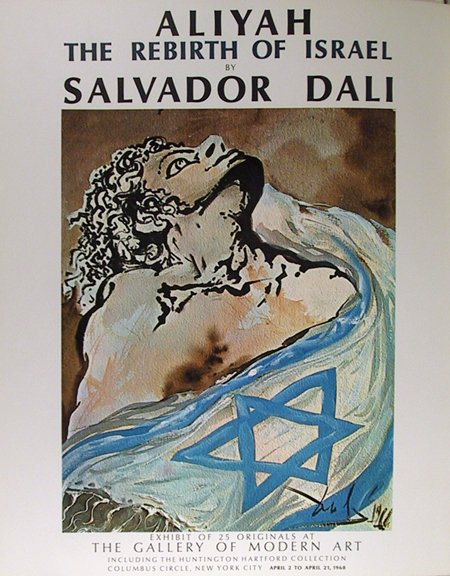 Salvador Dali - Rebirth of Israel