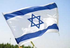 Drapeau d'Israel